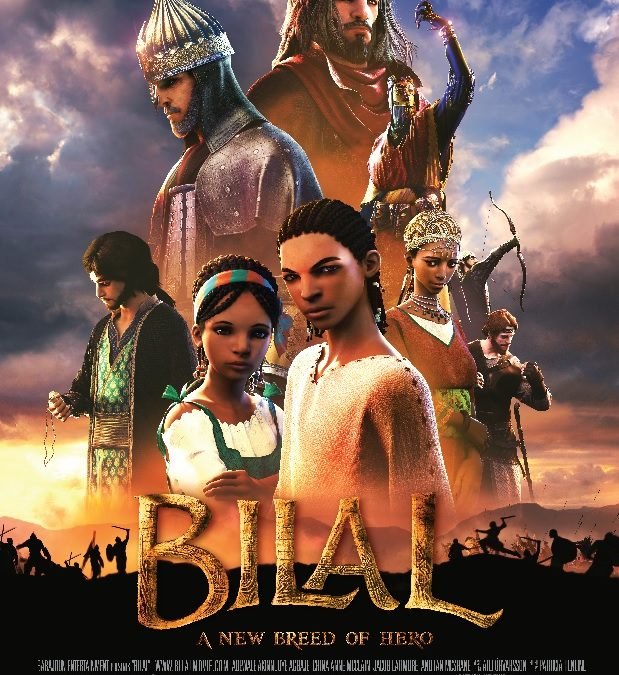 See a Special Screening of BILAL: A NEW BREED OF HERO